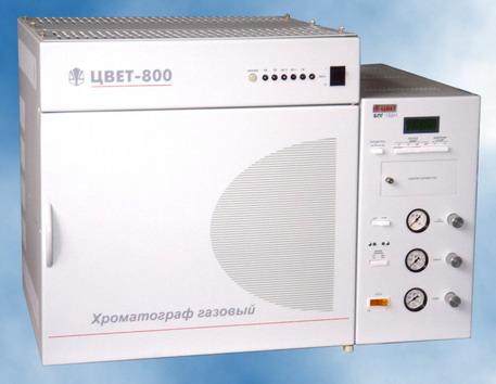 Хроматограф ЦВЕТ-800