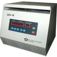 Центрифуга ЦЛН-16